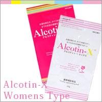アルコティン-X(女性用)