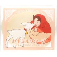 ALPUS NO SHOUJYO HIDI(アルプスの少女ハイジ)  ヤギミルクソープ 100g 2個セット