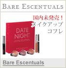 ベアエッセンシャル Date Night コレクション(Limited Edition)